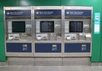 mesin penjual tiket mrt jakarta