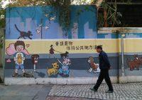 mural lucu dan unik di macau hong kong