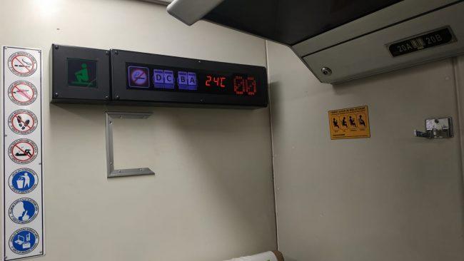 nomor kursi kereta api dekat dengan jendela